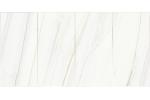Ultra Marmi Bianco Covelano