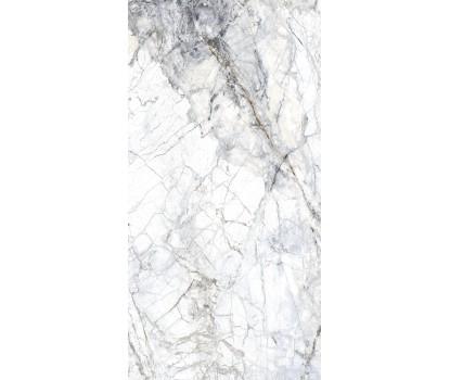 SUPREME WHITE NT/75,5X151/R