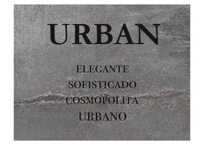 Серия Urban